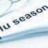 Flu Season 2020